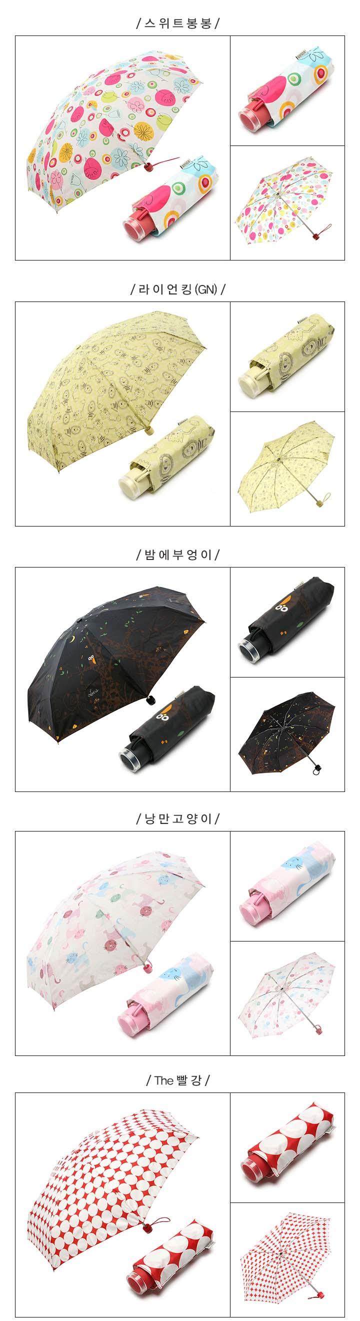 5단 수동 우양산 - 23종 택1 - 보그01, 24,000원, 우산, 수동3단/5단우산